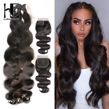 Hj 織り美容ボディ波人間の髪のバンドル閉鎖 8 30 32 34 38 インチ 7A の remy 毛ブラジル毛織りバンドル