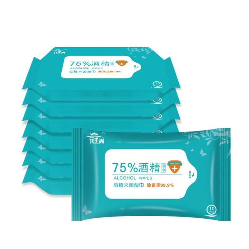 10pcs/Pack Portable Disposable 75% Alcohol Wet Wipes Antibacterial Wipes Antiseptic Sterilization Wet Wipes Hand Clean