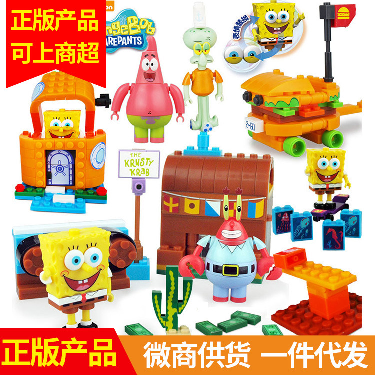 Inflooring Sheng Sp-s001 SpongeBob Patrick Children'S Educational Assembled Inserted Building Blocks Women's Toy