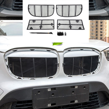 For BMW X1 F48  2016 2017 2018 Steel Car Front Grill Insect Net Insect Screening Mesh