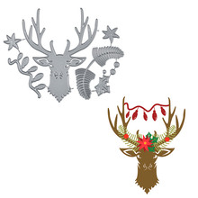 Naifumodo Deer Decoration Metal Cutting Dies for Craft Scrapbooking Embossing Die Cut Stencil Animal