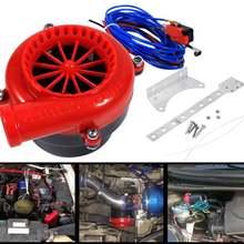 Универсальный автомобильный модифицированный турбинный клапан