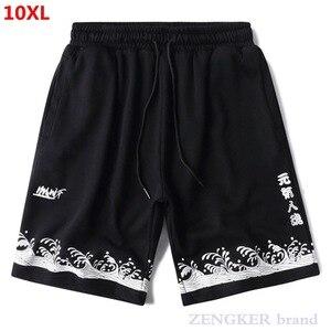 Мужские повседневные спортивные шорты в китайском стиле, летние свободные брюки большого размера плюс с пятью точками, 8XL 6xl 7xl 9xl 10XL