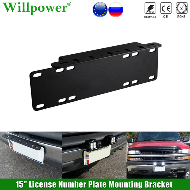 "SUV Car Plate 15"" License Number Plate Holder 4x4 Truck Pickup LED Work Light Bar Fog Light Spotlights Mounting Bracket"