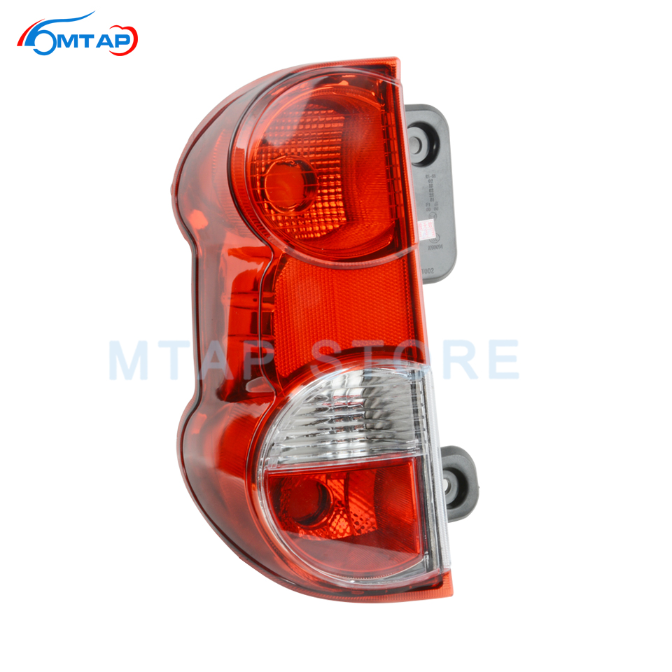 MTAP Outer Tail Lamp For Nissan For NV200 2008 2009 2010 2011 2012 2013 2014 2015 Outside Tail Brake Stop Light Lamp