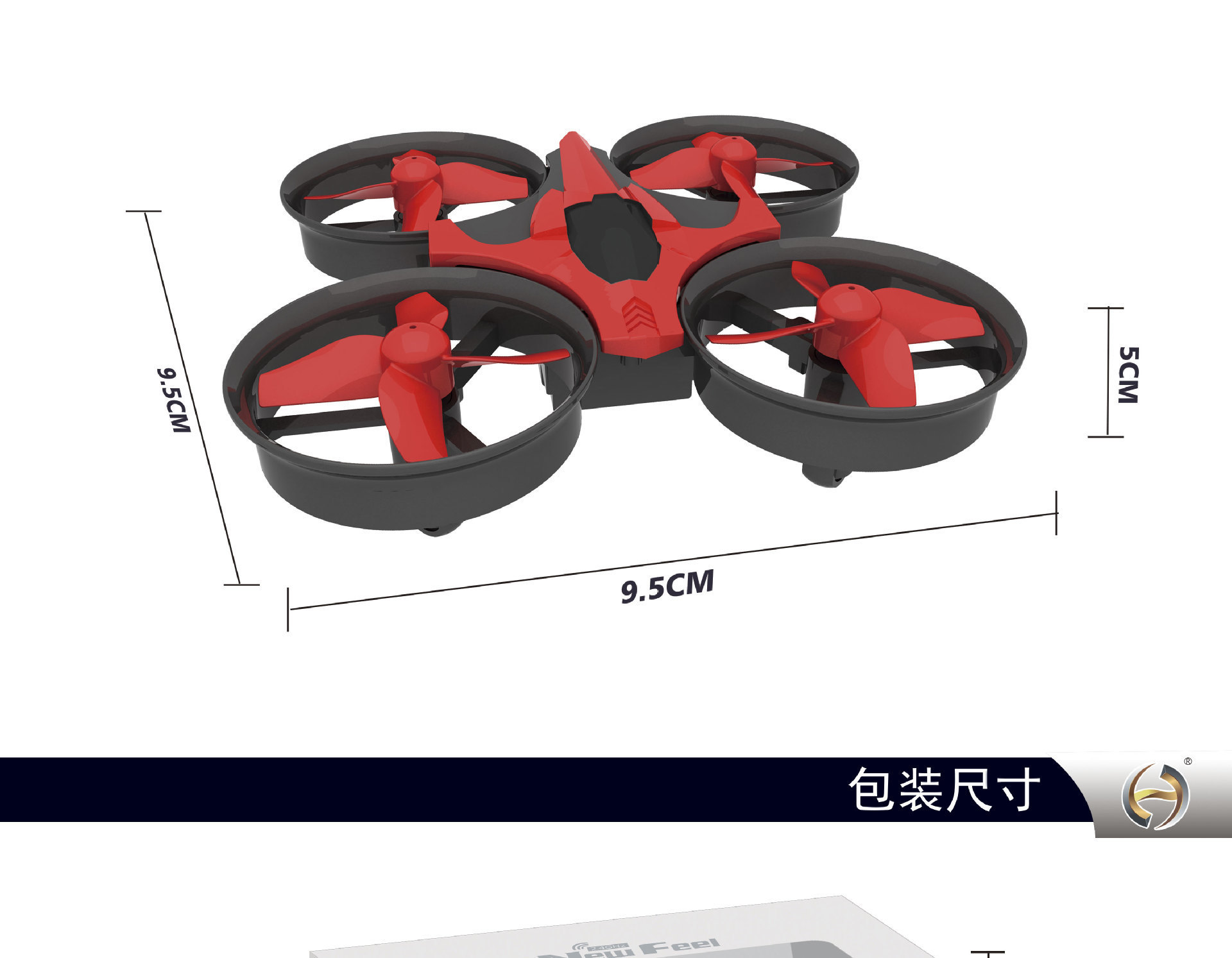Aegirine-Augite Nh010 New Style 2.4G Mini Quadcopter A Key Return Tumbling Remote Control Aircraft Unmanned Aerial Vehicle