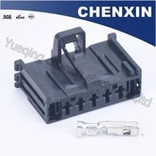 Auto-Connector-Plug 6450XR Wiring-Harness Car Black 13248240 5-Pin Repair Female Not-Waterproof