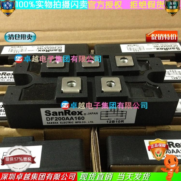Japan D150AA160 DF200AA160 lot of three-phase rectifier bridge excellent price--ZYQJ