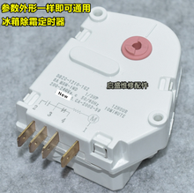Mới Làm Việc Tốt Chất Lượng Cao Cho Tủ Lạnh Phần DBZC 1210 1G2 Tủ Lạnh Rã Đông Hẹn Giờ