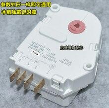 Nouveau bon travail de haute qualité pour les pièces de réfrigérateur DBZC 1210 1G2 minuterie de dégivrage du réfrigérateur