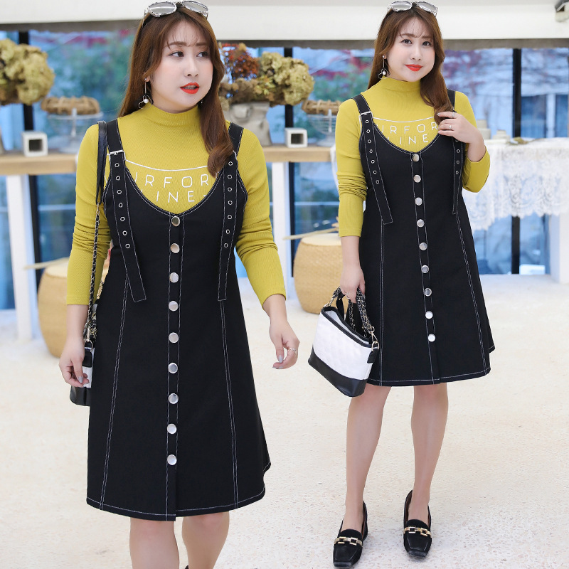 [Xuan Chen] Winter New Products Plus-sized Extra Large WOMEN'S Dress Large GIRL'S Base Shirt Two-Piece Set On Behalf Of A130