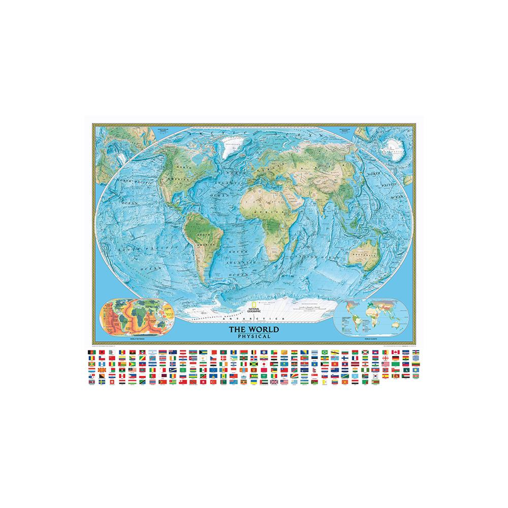 The World Physical Map With National Flags 150x100cm Non-woven Waterproof Map With World Climate And Tectonics
