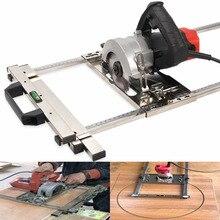 Электрическая циркулярная пила триммерный станок руководство по краям позиционирования режущая доска инструмент деревообрабатывающий фрезерный станок круг фрезерный паз