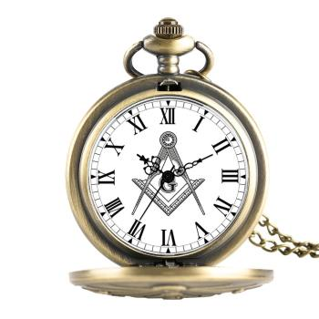 Antique Freemason G Dial Chrome Square and Compass Mason Masonic Necklace Pendant Quartz Pocket Watch Best Gifts for - discount item  36% OFF Pocket & Fob Watches