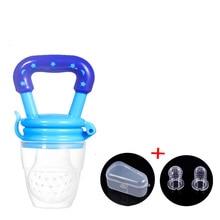 Детская Бутылочка для детского питания и овощного Соска-Ниблер, набор для укуса, сумка для укуса, Chupeta Alimentadora, силиконовая манекена Fruta