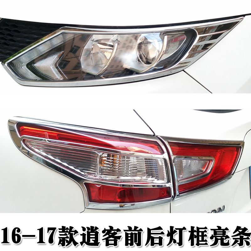 ABS Chrome Front Headlight Lamp Cover Trim Rear Headlight Lamp Cover Trim For Nissan Qashqai J11 2016-2018 Car Styling Sticker