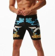 AQUX, китайский стиль, мужской сексуальный купальник для плавания, плавки, пляжная одежда, шорты, купальники для серфинга, купальный костюм, ...