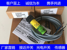 цена на Spot cylindrical photoelectric switch S186E S18SN6R S18SP6R warranty for one year