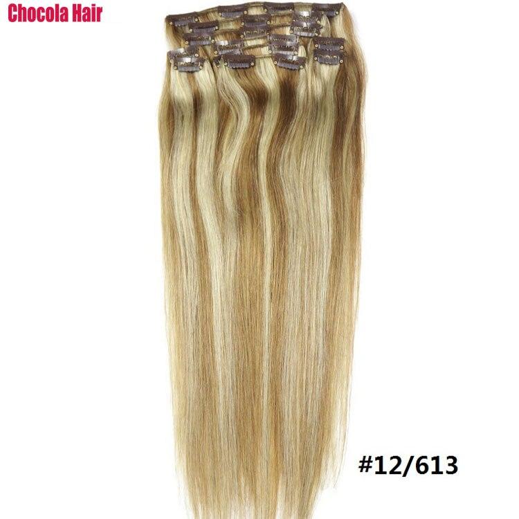 Chocola, бразильские волосы remy на всю голову, 10 шт. в наборе, 280 г, 16-28 дюймов, натуральные прямые человеческие волосы для наращивания на заколках - Цвет: 12 mix 613