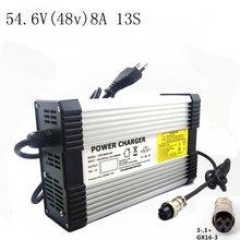 546 v 8a умная быстрая литиевая батарея для 48v 13s литий ионная