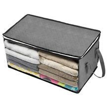 Large Folding Under Bed Quilt Blanket Home Clothes Storage Bag Box Organizer