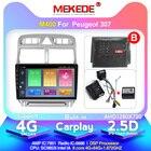 MEKEDE M400 4G + 64G...