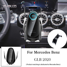 15W Qi Car Wireless Charger Car Mobile Phone Holder Mounts GPS Stand Bracket For Mercedes Benz GLB 180 200 X247 Car Accessories