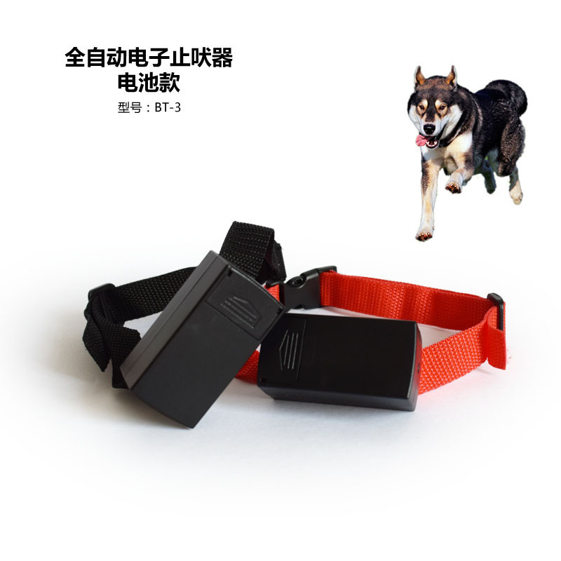 Pet Supplies Hot Selling Dog Zhi Fei Qi Automatic Electric Shock Zhi Fei Qi Electric Shock Neck Ring Dog Trainer