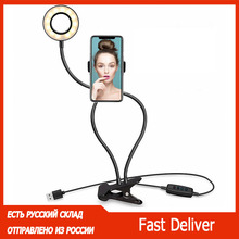 Photo Studio Selfie LED Ring Light with Cell Phone Mobile Holder Live Stream Makeup Photography Camera Lamp for iPhone Android
