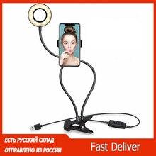 Studio Photo Selfie LED lumière annulaire avec téléphone portable support Mobile flux en direct maquillage photographie caméra lampe pour iPhone Android