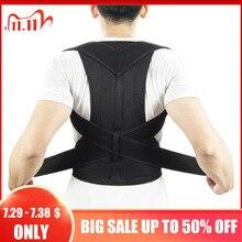 Back Posture Corrector Adult Back Support Shoulder Lumbar Brace Health Care Support Corset Back Belt