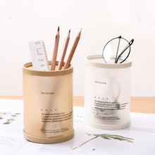 PP creative cylindrical pen barrel inserted into the desk top ornament DIY office stationery learning pencil case