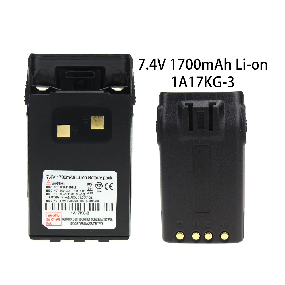 7.4V 1700mAh Li-ion Battery With Belt Clip For WouXun Walkie Talkie KG-UVD1P KG-UV6D KG-699 KG-689 Two Way Radio
