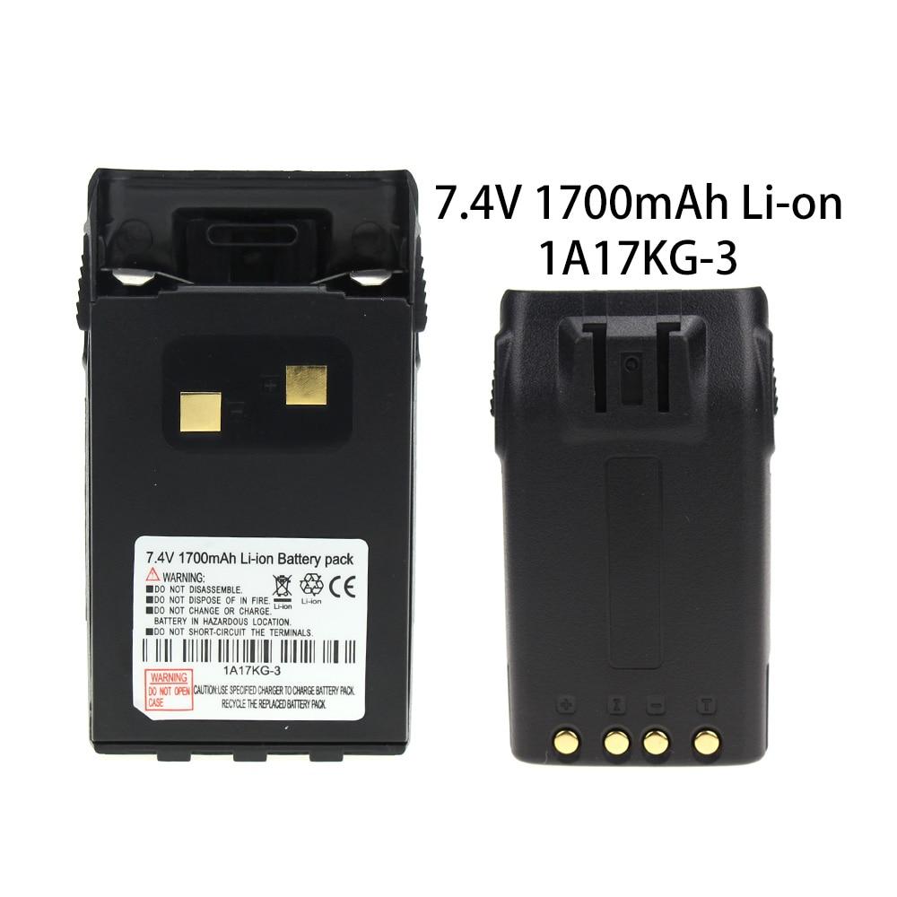 7.4V 1700mAh Li-ion Battery With Belt Clip For WouXun Walkie Talkie KG-UVD1P KG-UV6D KG-699 KG-689 Two Way Radio