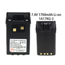 7.4V 1700mAh Li-ion Battery with Belt Clip for WouXun Walkie Talkie KG-UVD1P KG-UV6D KG-699 KG-689 Two Way Radio(China)