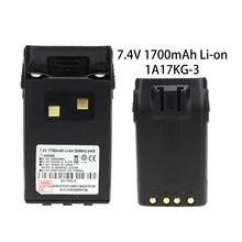 7.4V 2600mAh Li-ion Battery with Belt Clip for WouXun Walkie Talkie KG-UVD1P KG-UV6D KG-699 KG-689 Two Way Radio