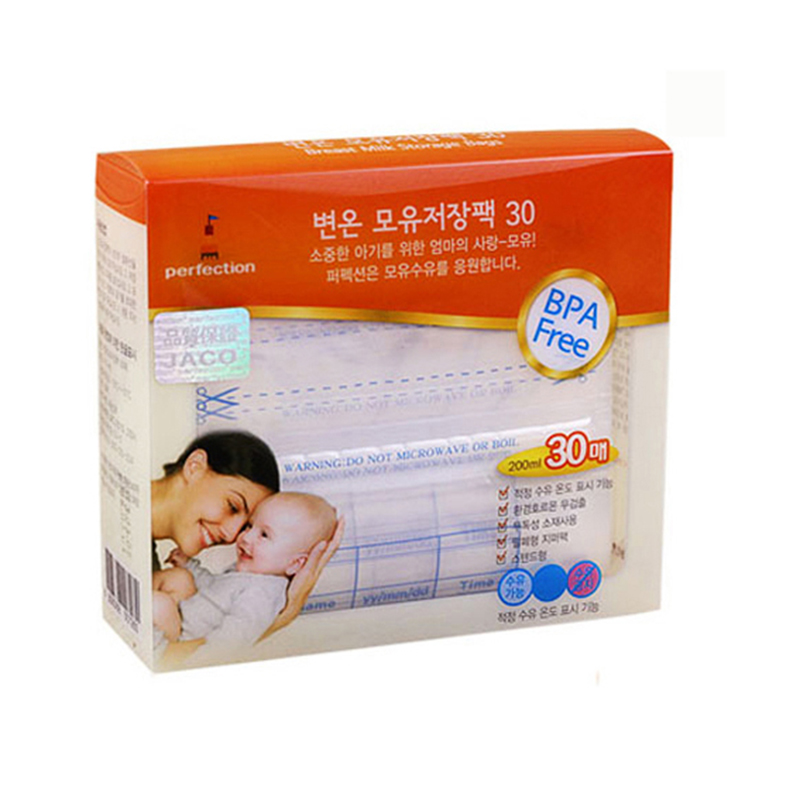 Baby Food Storage Breast Milk Storage Bags To Store Milk Bag 200ml 30 Piece PBA Free Safe De Leite Almacenaje Leche