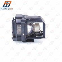 وحدة إضاءة لأجهزة العرض ل ELPLP96 لإبسون EB W05/EB W39/EB W42/EH TW5600/EH TW650/EX X41/EX3260/EX5260/EX9210/EX9220