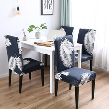 Spandex chair covers dining room strech Wedding chair covers Chair seat cover Chair covers wedding Fancy Universal