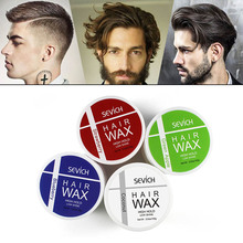 Sevich Four Tastes Coconut Hair Wax One-time Molding One-Time Disposable strong modeling hair wax/mud shape gel 100g