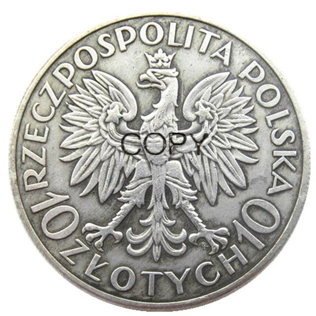 Польша 1933 Посеребренная копия монет