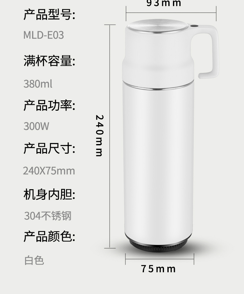 Xiaomi Electric Hot Water Cup Travel Electric Kettle Electric Boiling Cup Water Bottle Portable Burning Cup Mini Health Cup 15