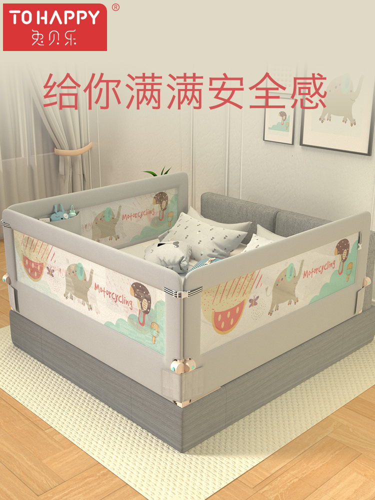 Children's Bedside Guardrail Baby Shatter-resistant Baffle Bed Fence Fence Guard Against Bed Rail Fence Single Side