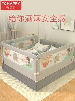 Children's bedside guardrail baby shatter-resistant baffle bed fence fence guard against bed rail fence single side