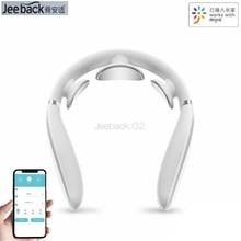 Youpin jeeback boyun masajı g2 servikal onlarca darbe geri boyun onlarca uzak kızılötesi ısıtma sağlık dinlenmek için çalışmak Mijia app