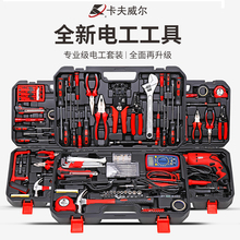 Organizer Cabinet Bag Tool Box Tools Case Set With Drill Tools Box Professional Plastic Case Werkzeugkoffer Instrument Case BA6