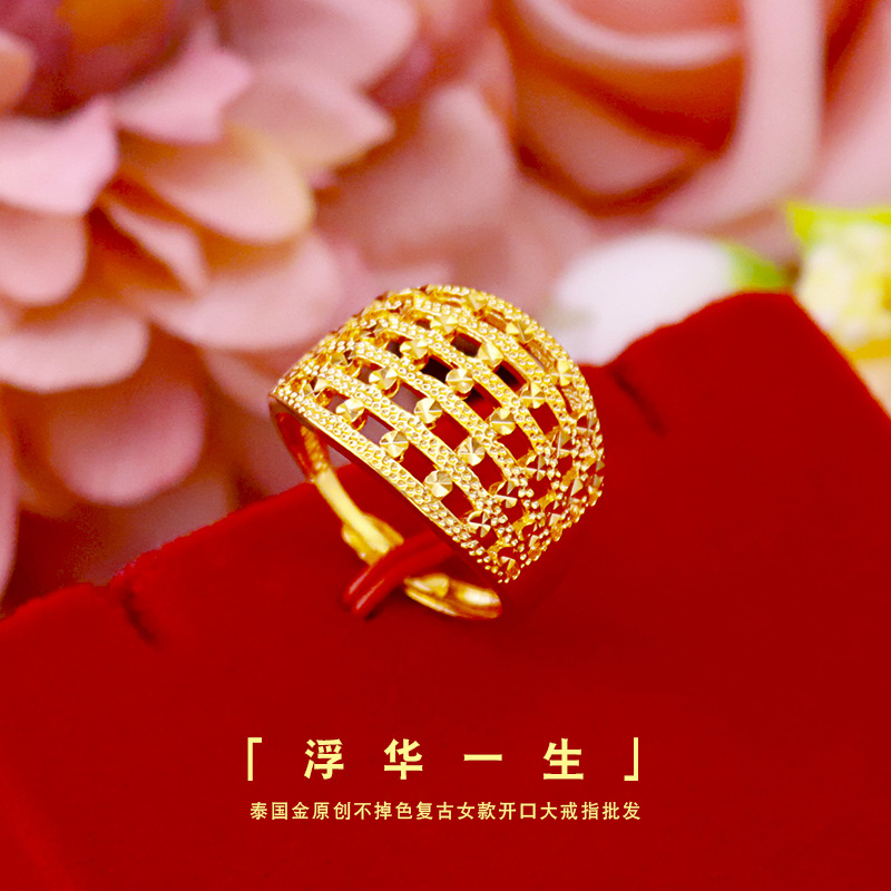 Origional Fashion Gold Ring Boutique Women's Wedding Ring 14k Yellow Gold Elegant Adjustable Ring Statement Jewelry Not Fade