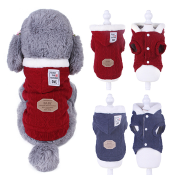 dog clothes Pet dog cat Hooded Sweater dog autumn winter clothes small and medium sized dog plush warm clothes image