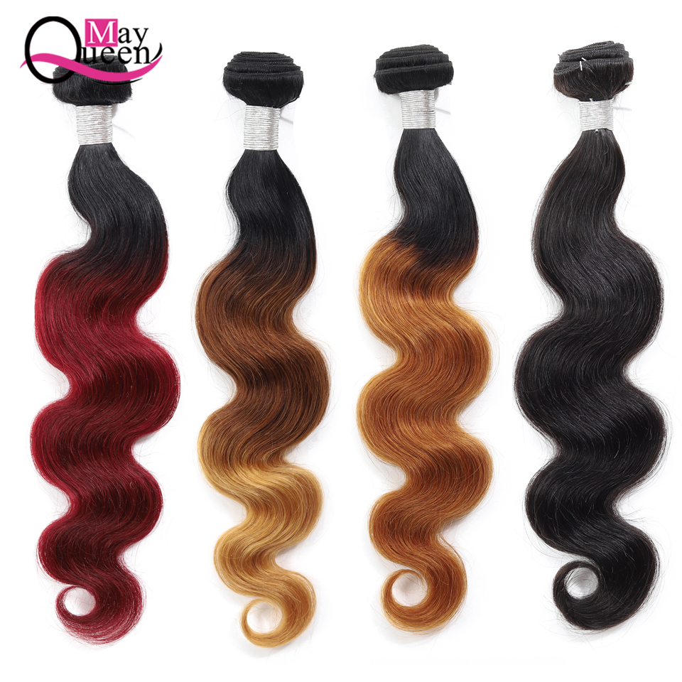 May Queen Malaysian Body Wave Hair Bundles 10-26 Inch 100% Human Hair Weave Pre Color Ombre Hair Bundles Remy Hair
