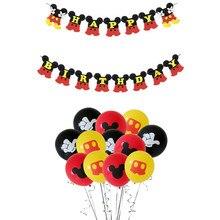 Ballon banderole de fête pour fille, 2.5m, longueur, bannière, décoration pour joyeux anniversaire pour enfant et garçon